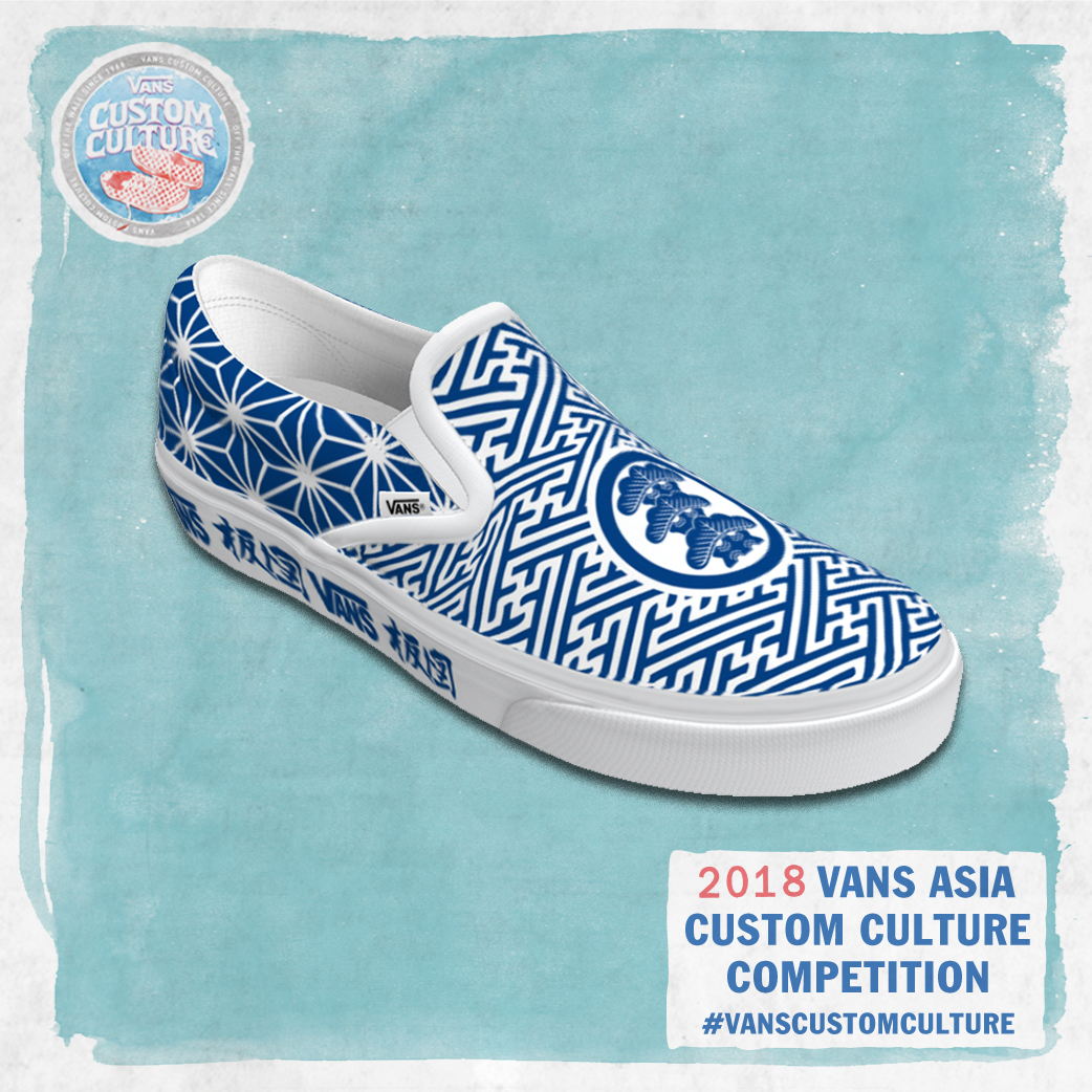 BRING YOUR SHOE DESIGN TO LIFE